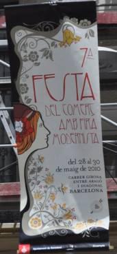 fm_cartel