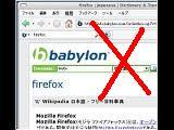 Eliminar la Busqueda de Babylon en Firefox