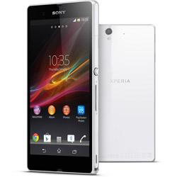 El nuevo Sony Xperia Z